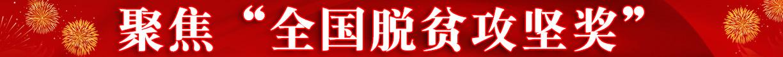 banner(5).jpg